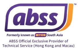 ABSS 會計軟件 – 易學易用 Logo